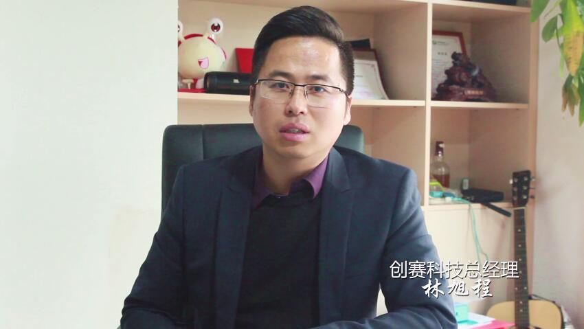 上海创赛-蚂蚁淘合作伙伴专访