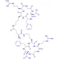 Bachem//H-7952.0001/1 mg